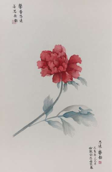 Thumbnail image of Siyuan Ren, 'Peony Red' - A sample of artworks in LSA Annual Exhibition 2019